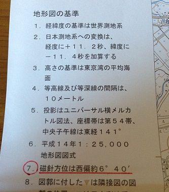 ct読図机上1