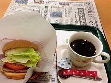 4mosburger