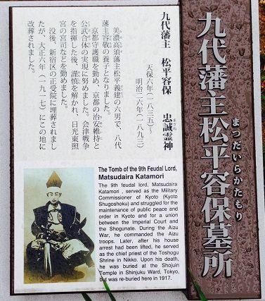5katamori