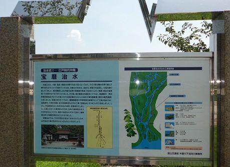 chisui1