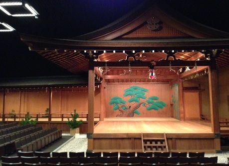 宝生能楽堂新年舞台飾り飾りs