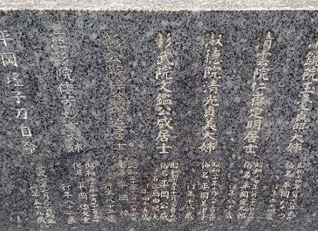 10mishima