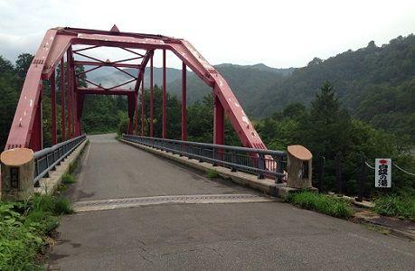 6redbridge