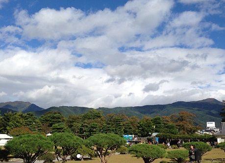 15utsukushigahara
