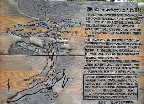15ochudoosawakuzure