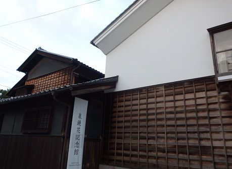 30_kyokam