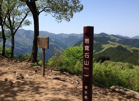 iwatakeishiyama