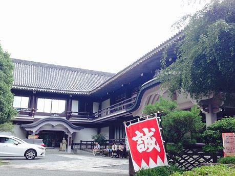 8ryozenmuseum