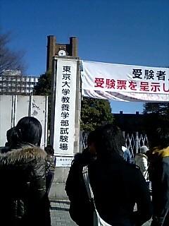Todai_Febi2008_1