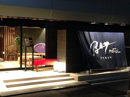 ベイホテル日本橋室町6s
