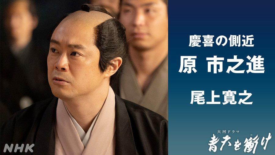 nhk_seiten_haraichinoshin