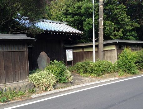 kojimashiryokan