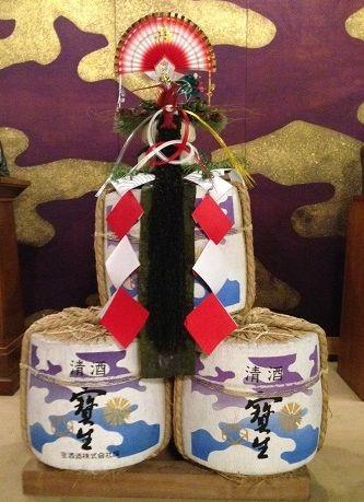 新年の宝生能楽堂酒樽sr
