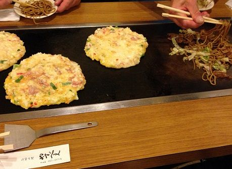 15okonomiyaki