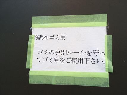 IMG_4666(1)