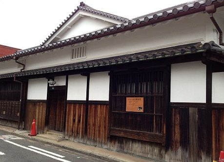 yamaguchike
