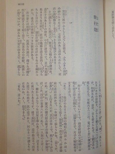 utaandonbook