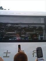 浦和での選手バス