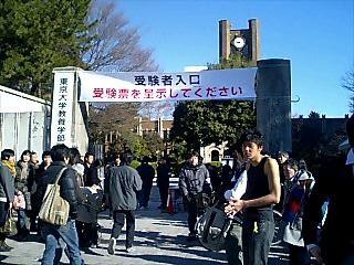 Todai_Feb2008_2