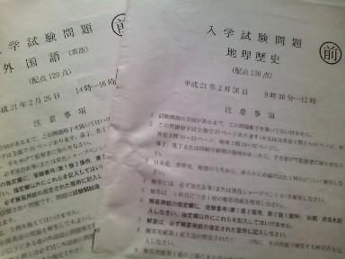 todai_nyushi21_2