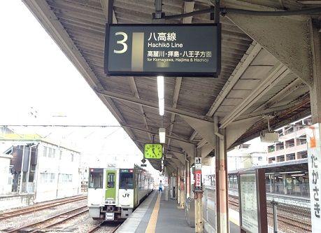 33takasakihachiko