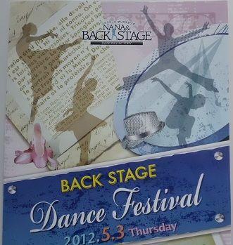 dancefes