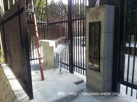 堀山下高区配水場の水01