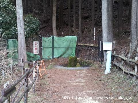 「護摩屋敷の水」20210326再訪04