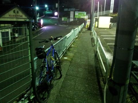 大山 自転車駐輪場