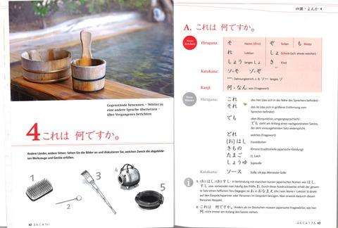 Japanisch_1