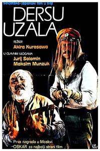 400px-Dersu_Uzala_(1975)