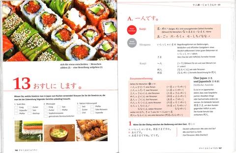 Japanisch_2