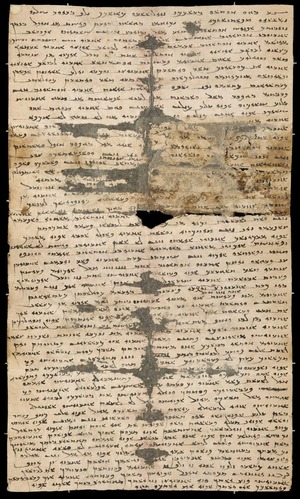 N4-9-Ancient-Letter-2-BLI24_OR8212_95R1_ST_L-963x1600