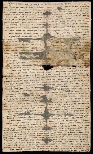 N4-9-Ancient-Letter-2-BLI24_OR8212_95R1_ST_L-963x1600