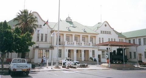 Gare_de_Windhoek