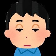 body_eye_gankeikasui