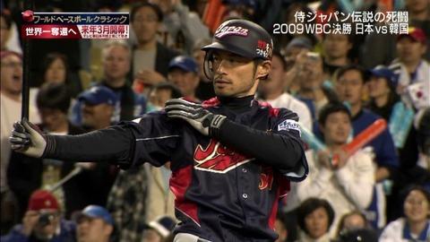 bb-2009WBC-ichiro