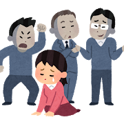 sabetsu_josei