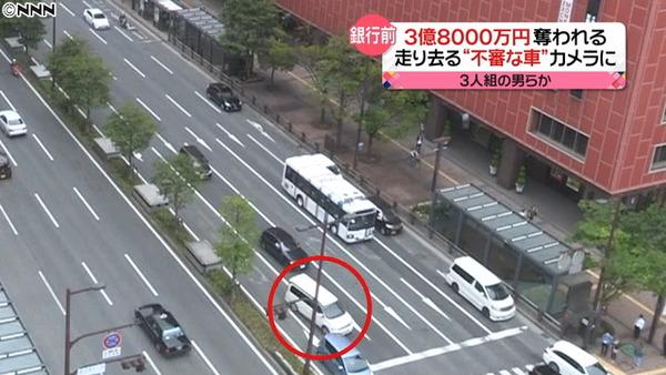 【驚愕】福岡空港で捕まった韓国人4人組の意外すぎる結末wwwwww