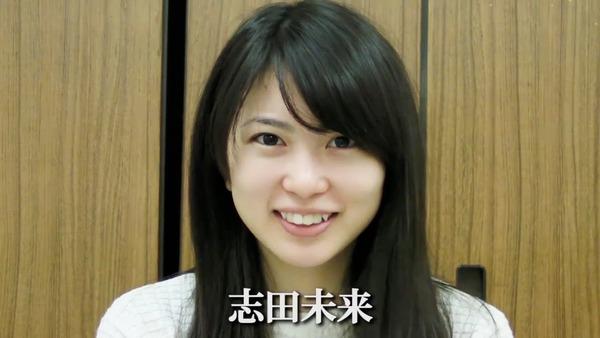 【悲報】志田未来さんの現在がやばすぎると話題にwwwwwwwwwwwwww