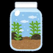 bottle_aquarium