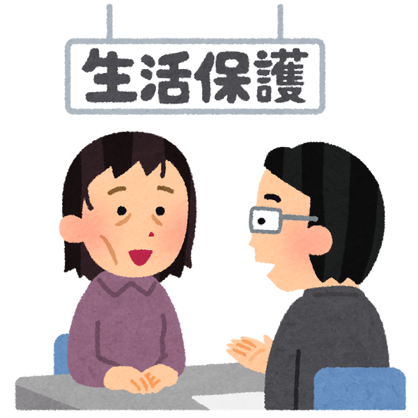 seikatsuhogo