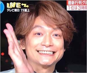 【!?】「オーキド博士」後任声優に香取慎吾さんが決定!!wwwwwwwwwwwwww