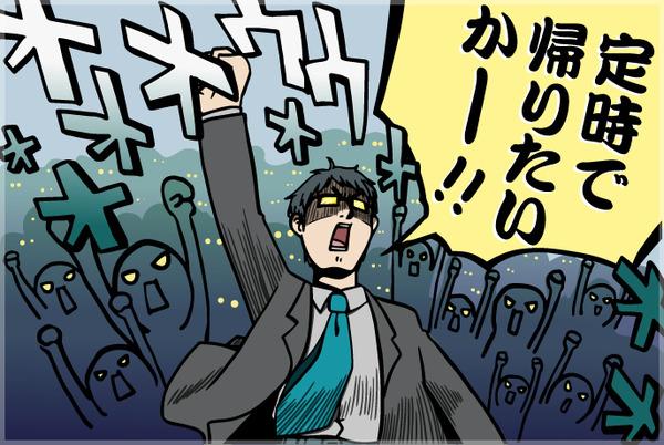 20140721_Hino06-687