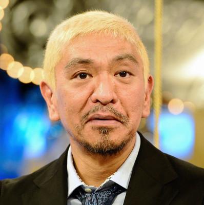 ダウンタウン松本、元貴乃花親方と馳議員の面会に「八角さん、ビビってるでしょうね」
