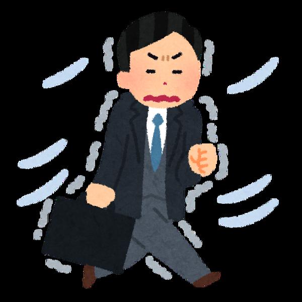 「風邪だけどどうしても休めない」ってタイプの人が、インフルエンザになった結果・・・・