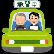 【悲報】教習所のおっちゃん「フットブレーキを使うやつは二流、一流はエンジンブレーキを使う」→結果w