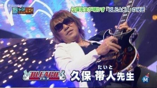 fake_taito4