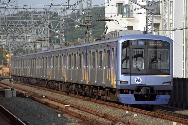 Yokohama-Minatomirai-Y500