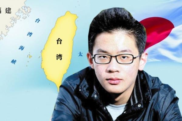 taiwan130709